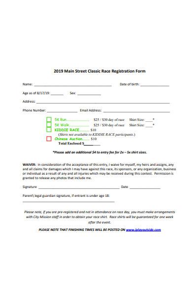 classic race registration form