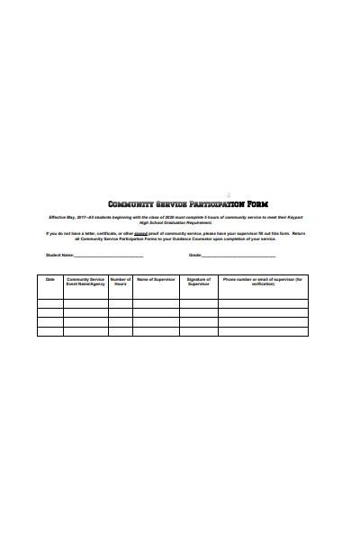 community participation form