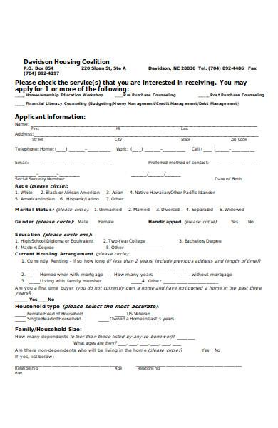 customer intake information form
