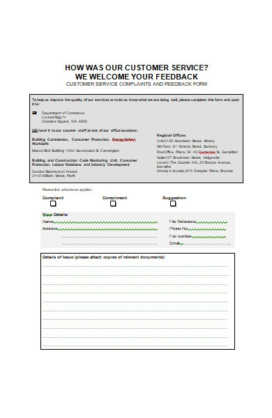 customer service complaint and feedback form