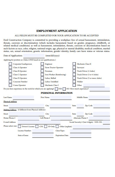 employment position application form