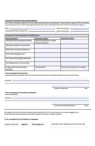 faculty promotion form
