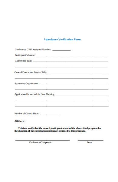 health care attendance verification form