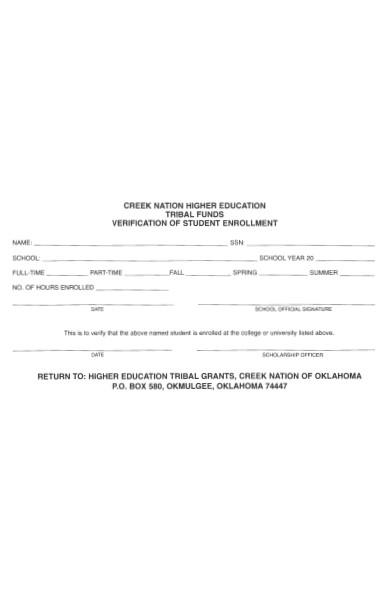 higher education enrollment verification form