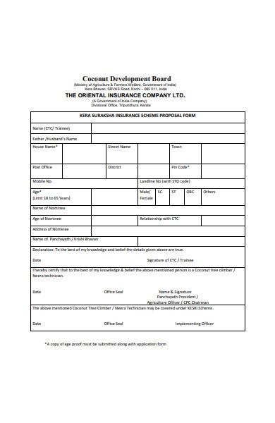 insurance scheme proposal form