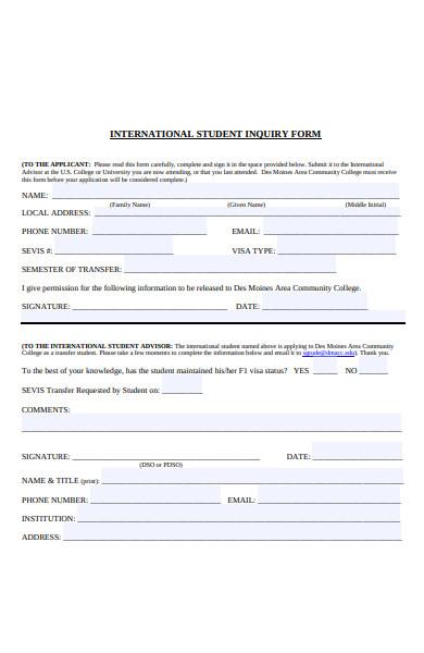 international student inquiry form