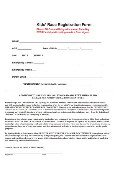 kids race registration form