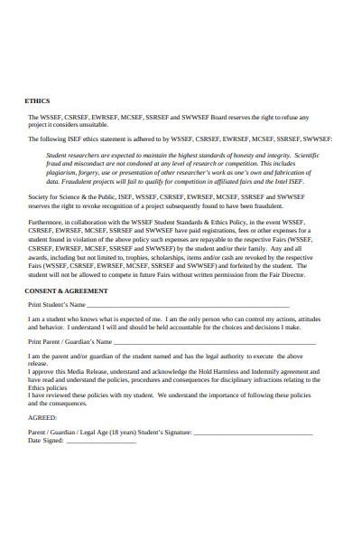 media release ethics form