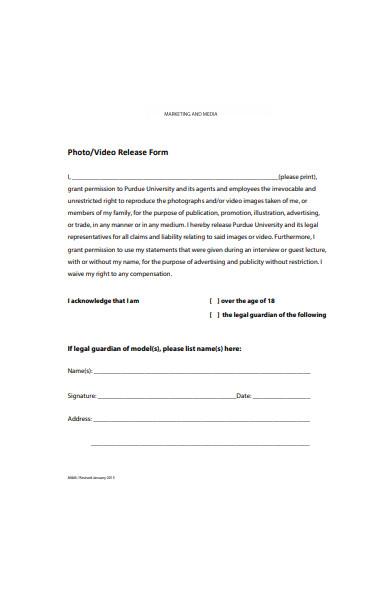 media video release form