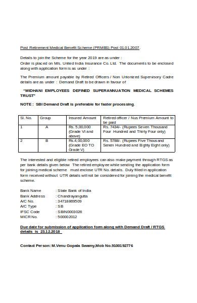 medical benefit application form