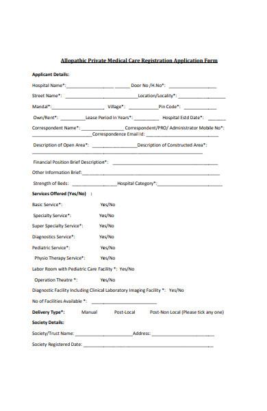 medical care application form
