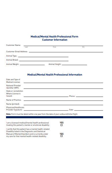 medical customer information form