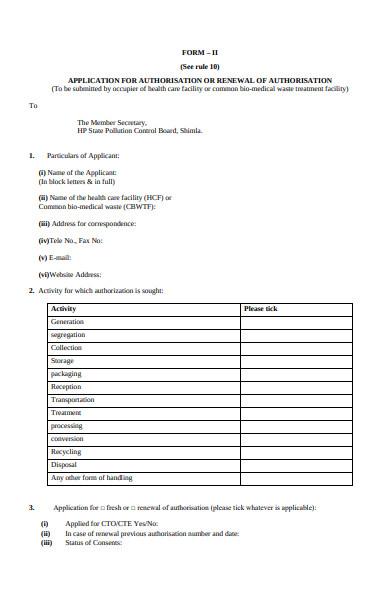medical facility application form
