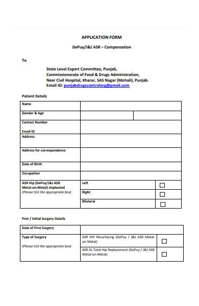 medical management application form
