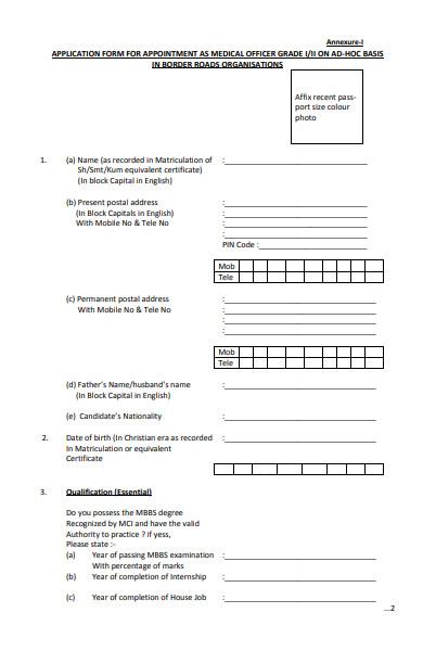 medical officer application form