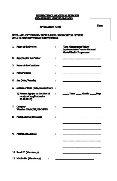 medical research application form