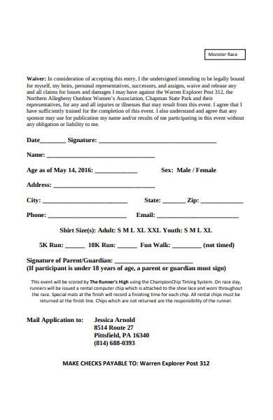 monster race registration form