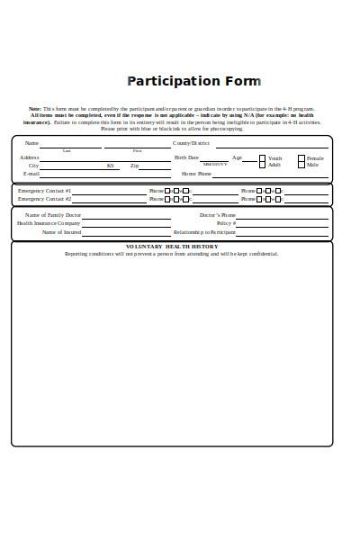 participation wavier form
