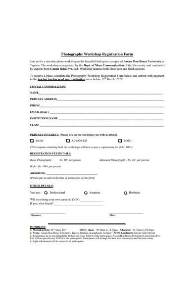 photography workshop registration form