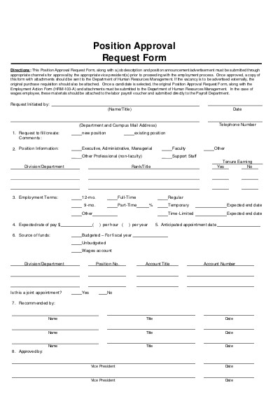position approval request form