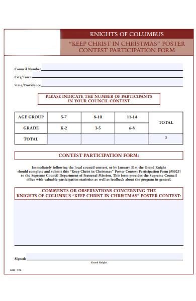 poster participation form