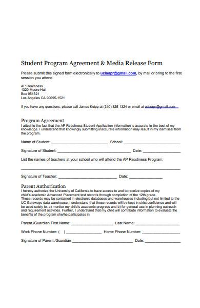 program agreement media release form