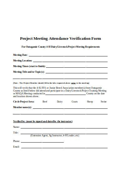 project meeting attendance verification form
