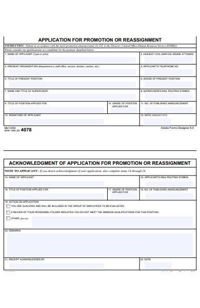promotion application form
