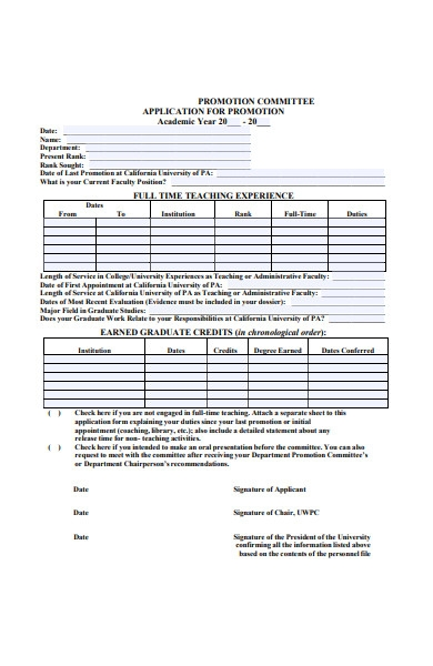 promotion committee application form