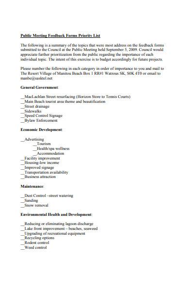 public meeting feedback form