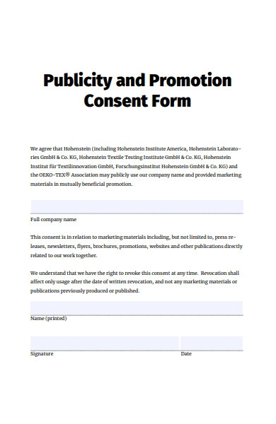 publicity and promotion form