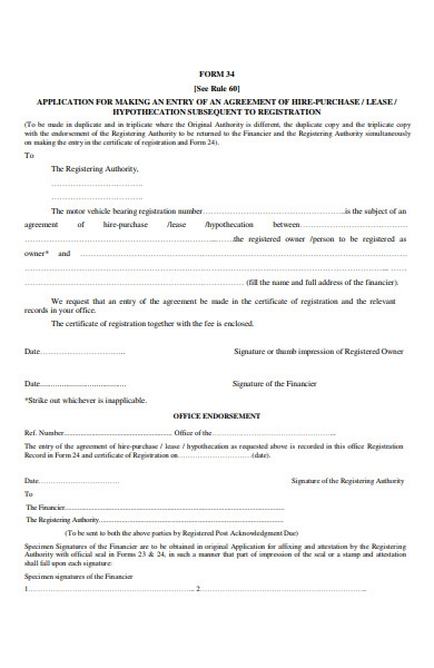 purchase application form