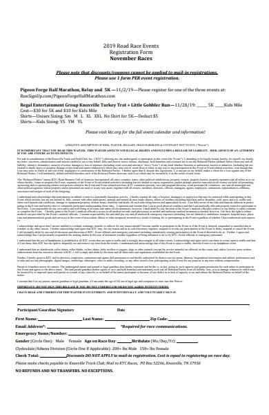 road race events registration form