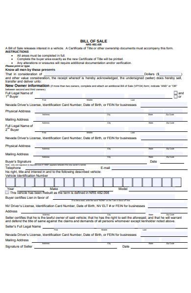 sale form sample