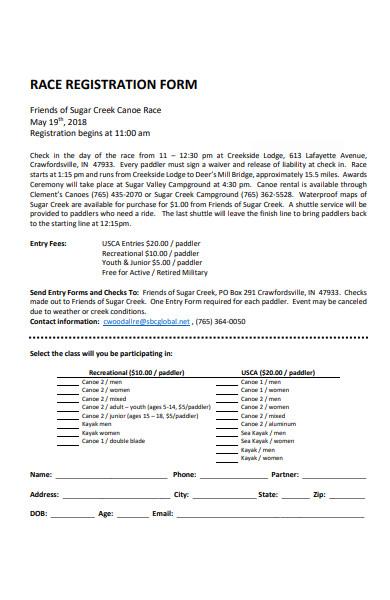 sample race registration form