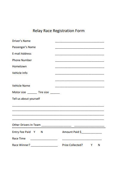 sample relay race registration form