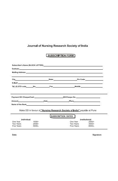 sample subscriber form