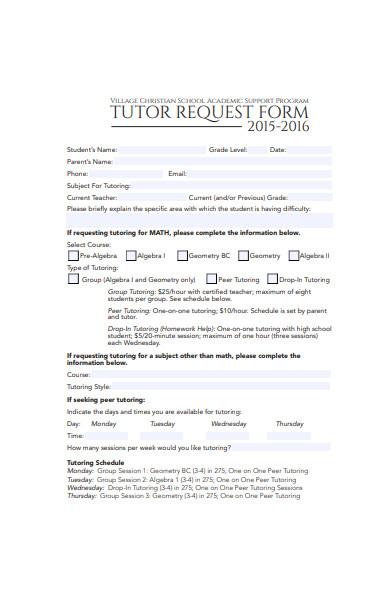 school tutor request form
