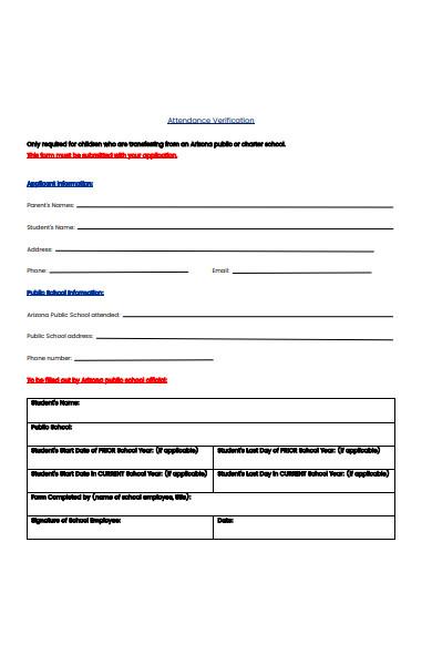 simple attendance verification form