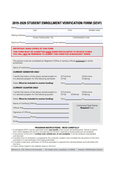 student enrollment verification form