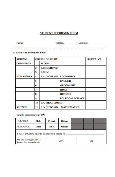 student information feedback form