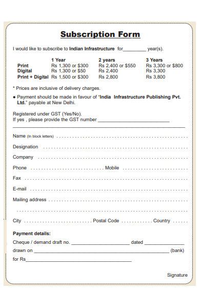 subscription form sample
