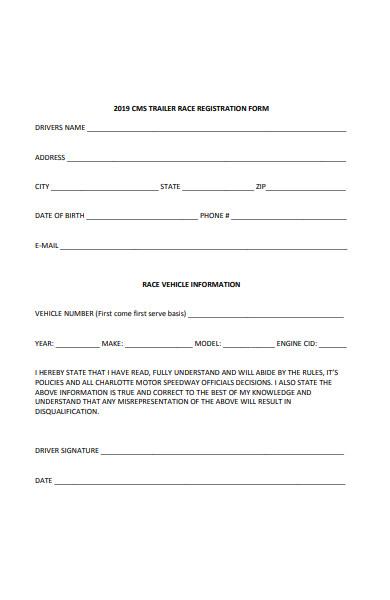 trailer race registration form