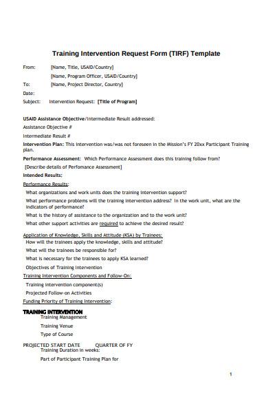 training intervention request form