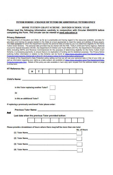 tutor change application form1