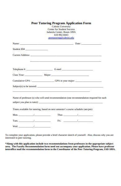 tutor course application form