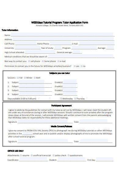 tutor information application form