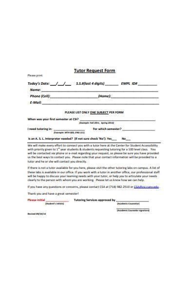 tutor request form sample