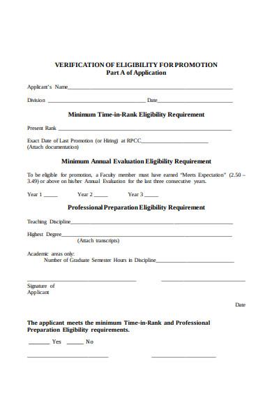 verification of promotion eligibility form