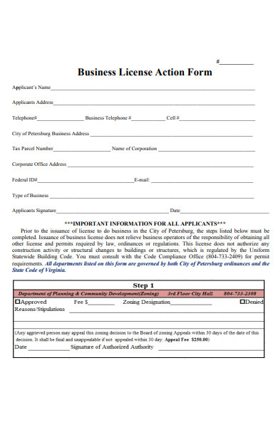 business license action form